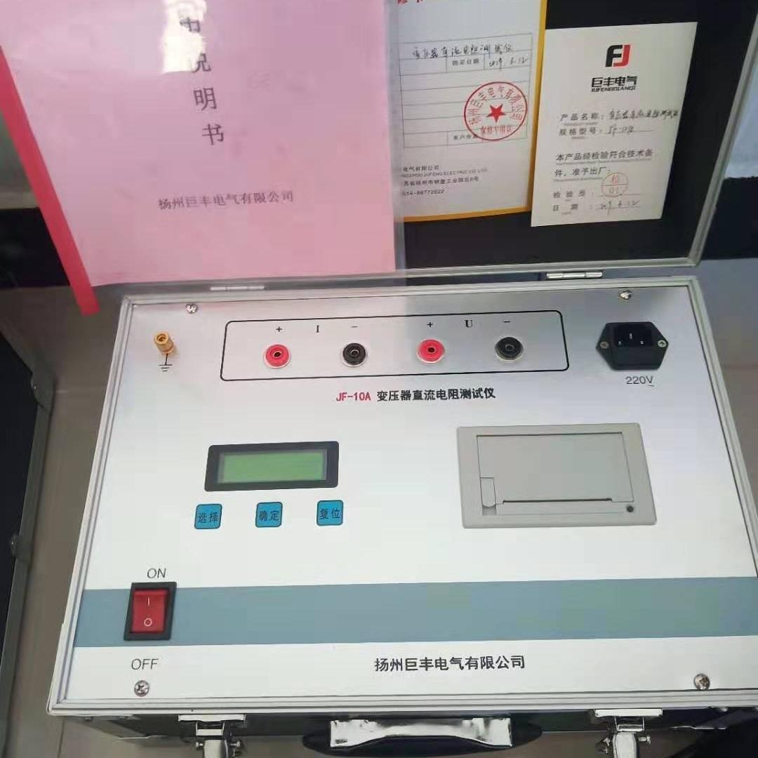 承装承修承试三级变压器直流电阻测试仪