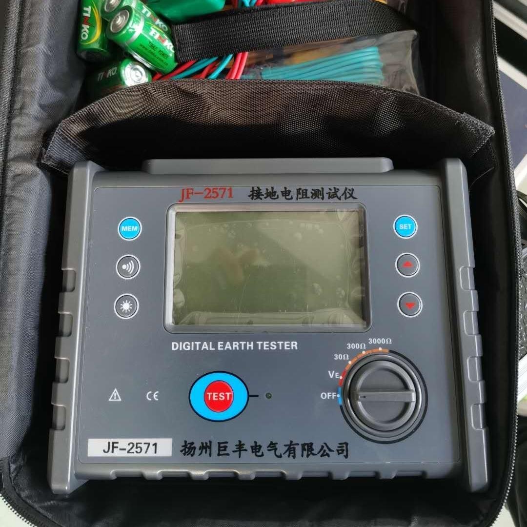 升级设备接地电阻测试仪承装修试