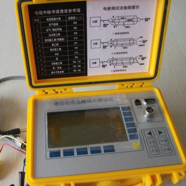 厂家微机低压电缆故障测试仪全套设备