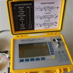 带电电缆识别仪 电缆故障测试仪用途特点