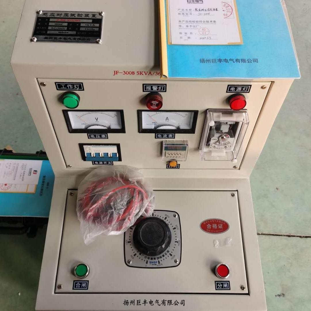 办理施工资质用感应耐压试验装置