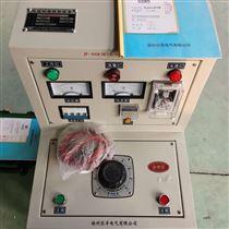 感应耐压试验装置工具