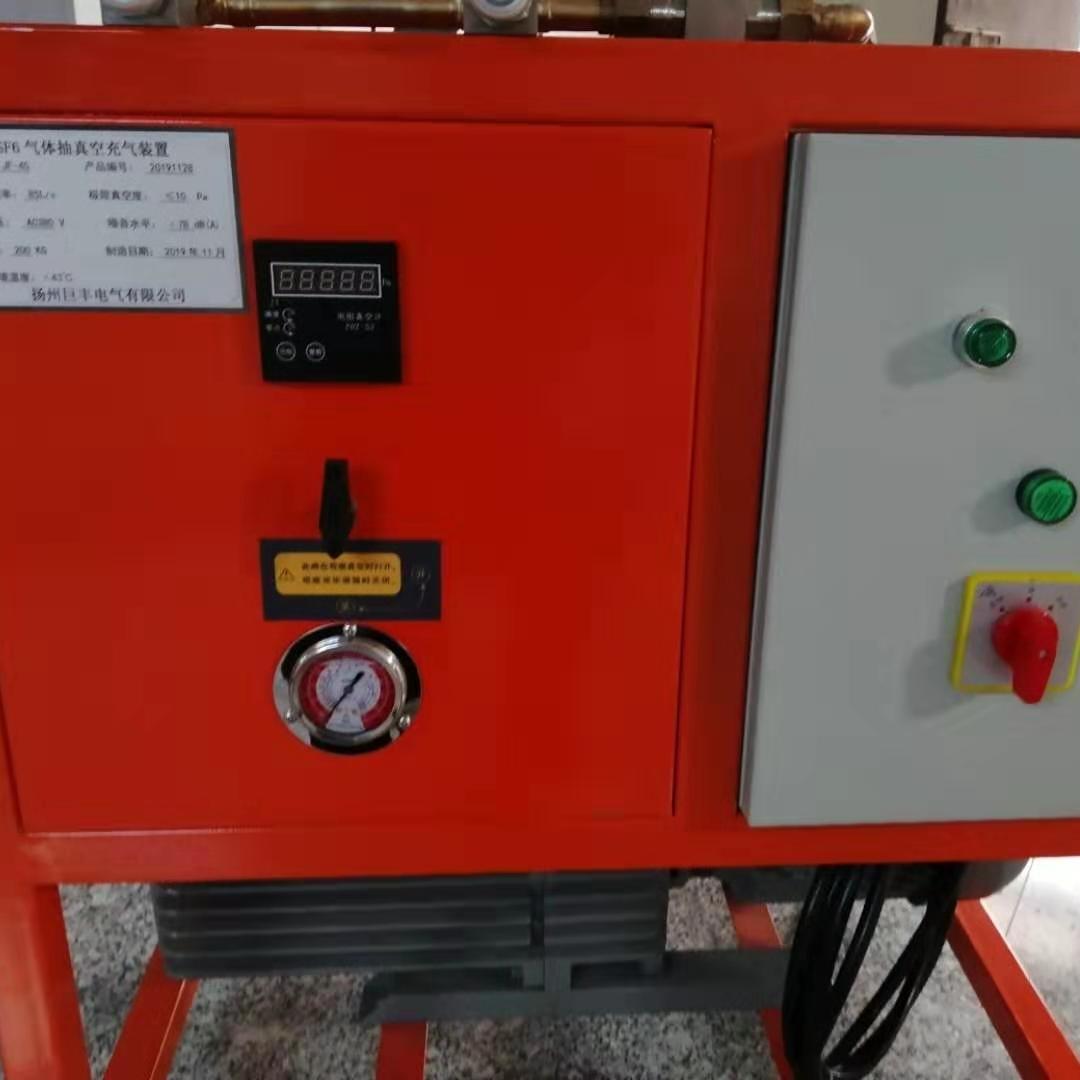 SF6气体抽真空充气装置制造厂家