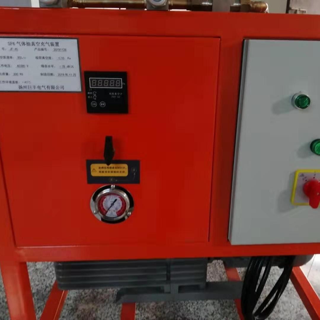 SF6气体抽真空充气装置抽气机组GIS真空泵