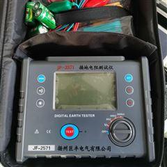 数显式接地电阻测试仪生产厂家