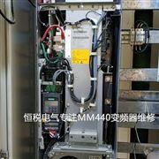 西门子S120变频器报F0453修复解决专家