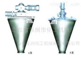 DSH不锈钢双螺旋锥形混合机