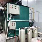 021二手浅层溶气气浮机回收出售