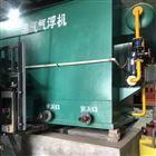 021二手不锈钢溶气气浮机高价回收