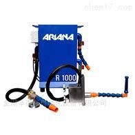 R-1000 (R-0541130)德国Ariana油过滤装置用于冷却润滑剂