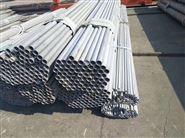 南京GH3030钢管零割现货供应