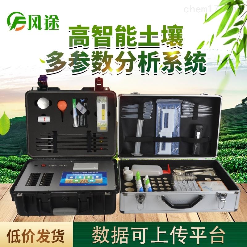 土壤养分测试仪土壤检测仪