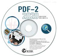 PDF-2 2020衍射数据库卡片