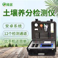 FT-Q6000便携式土壤检测仪器