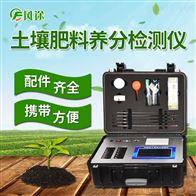 FT-Q6000高智能多参数土壤肥料养分检测仪