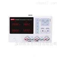 UTP8303M/UTP8305M优利德UTP8303M/UTP8305M直流稳压电源