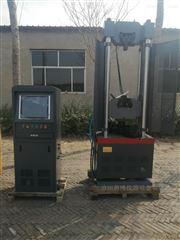 WAW-1000B电液伺服(钢绞线)材料试验机
