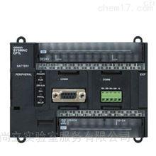 可编程逻辑控制器\PLC维修服务