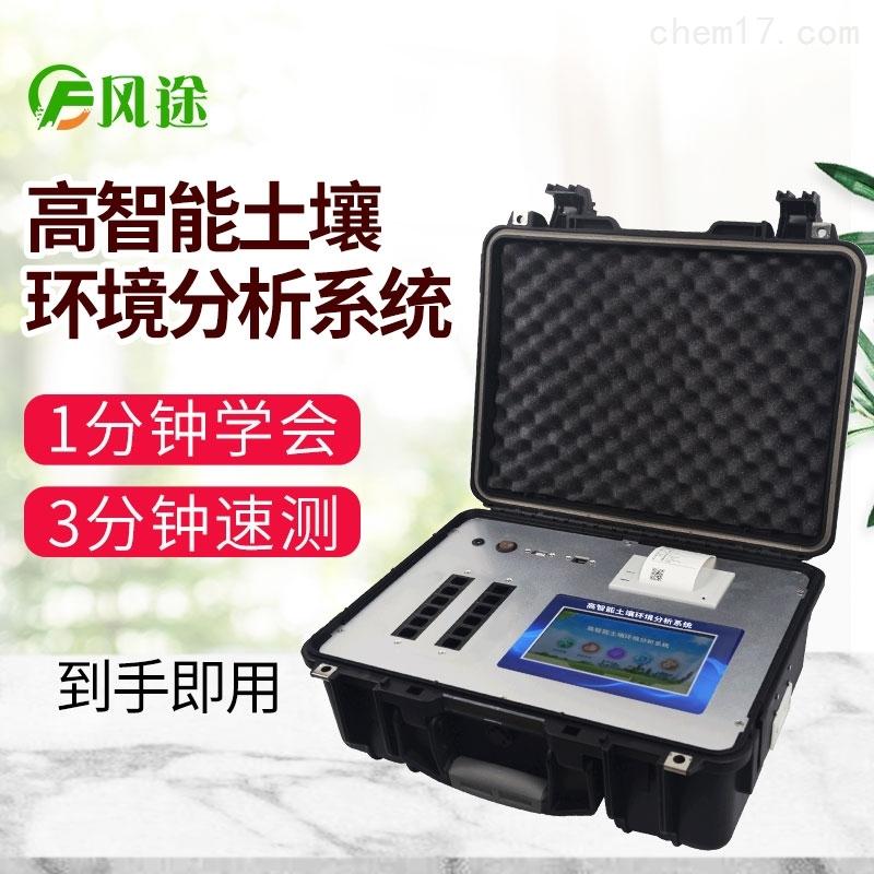 土壤分析评估综合检测系统设备