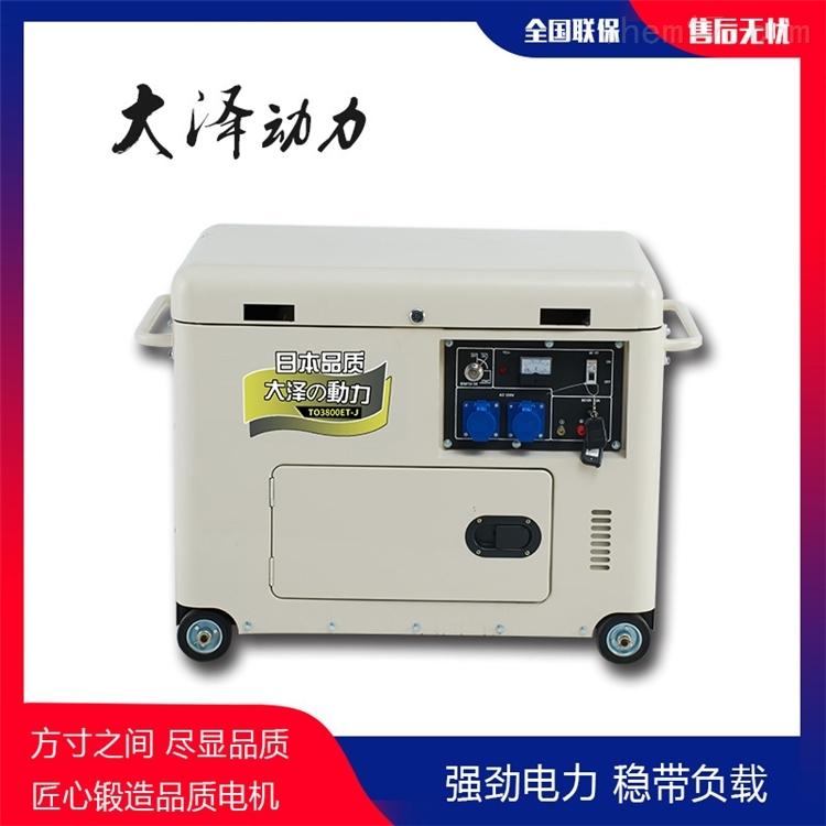 厂家供应5KW静音柴油发电机
