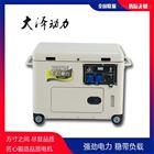 7KW静音柴油发电机多少钱一台