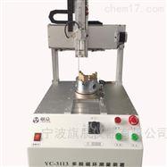 旗辰仪器YC-3113多极磁环测量装置