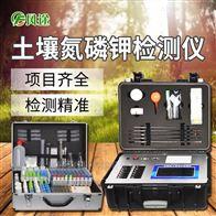 FT-Q8000-1土壤检测仪价格