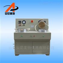AT-GZQ-2纸浆真空快速干燥器