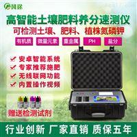 FT-Q2000高智能测土配方施肥仪