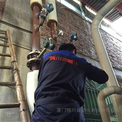 JCVF印染厂蒸汽流量计