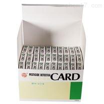 農藥殘留速測卡