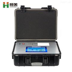 HM-SC水产品快速检测系统