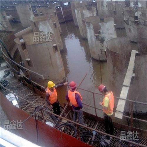 防水堵漏公司