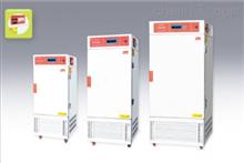 LHS系列上海齐欣 恒温恒湿箱(可程式)