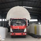 4吨果园灌溉水箱供应