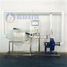 GZD001-Ⅱ数据采集型板式静电除尘器