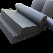 10mm橡塑保温板厂家供应商