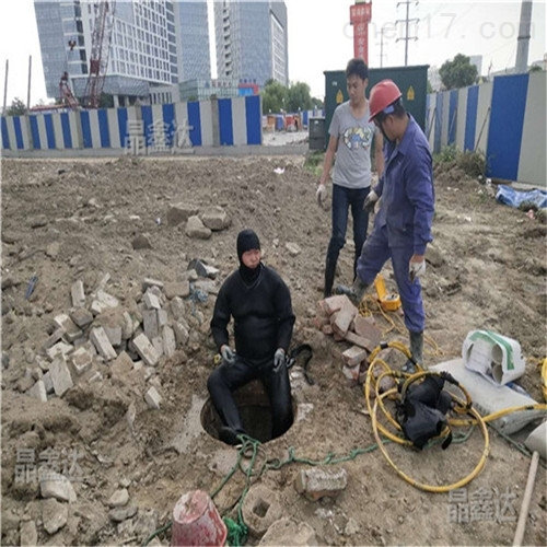 南宁市水下堵漏公司潜水作业