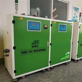 AKL酸碱中和废水处理设备