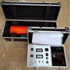 昆明直流高压发生器200KV/3MA