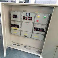 防爆动力检修柜钢板焊接定做(带防雨罩)