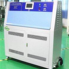 紫外光照试验箱