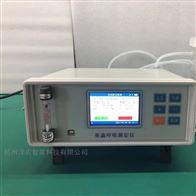 泽农ZN-3108A果蔬呼吸测定仪
