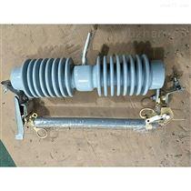 10kv10kv户外高压限流熔断器订做厂家
