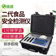 FT-G600茶叶安全快速检测仪