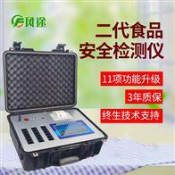 FT-G1800全项目多功能食品安全综合检测仪器设备