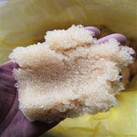 001x7水处理树脂732阳离子树脂厂家经销