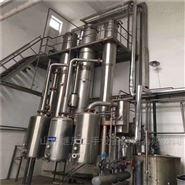 回收闲置二手四效降膜蒸发器