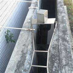 OCF超声波明渠流量计设置