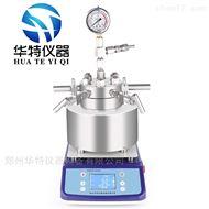 微型磁力攪拌高壓反應釜